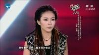 中国好声音第二季 131001