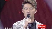 中国爱大歌会