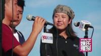 《侣行》引世界媒体关注 优酷自制节目传递阳光正能量 131011