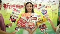 刘谦旧爱否认秘嫁高富帅 望能修成正果 131015