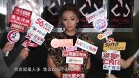 林晓培演唱会略显紧张 欣赏张惠妹忠于自我不减肥 131021