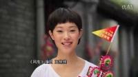 《风车》送福 悠唐广场宣传片