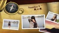[牛人]Number 9