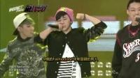 [YG视频]20131025 WIN 第10集 中文字幕版