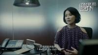 《过界男女》 香港预告片2  (中文字幕)