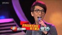 131108期预告 Live天王林志炫 秀唱功嗨过瘾