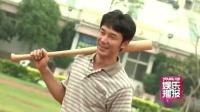 李李仁否认身价上升 唐从圣拍感情戏被嫌弃 131103