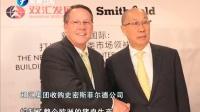 蔡洪平 民营企业的时代机遇与挑战 爱拼大讲堂 131103