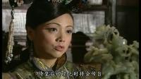 《金枝欲孽Ⅱ》花絮11