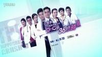 《On Call 36小时 Ⅱ》宣传片3