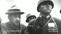 丧钟为谁而鸣之南京大屠杀真相 131110