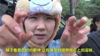 太近了吧❤没有网的动物园❤和歌山县❤