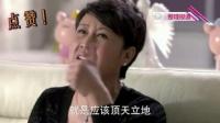 """《结婚吧》床戏撞上丈母娘 电视剧""""乌龙房事""""盘点 131115"""