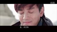 绑架大明星 MV:主题曲《爱,要勇敢》