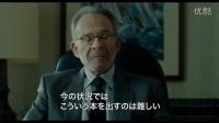 妙筆生花 日本版預告片