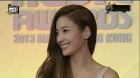 2013MAMA红毯 韩彩英 采访
