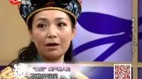 """戴春荣""""皇后""""来了"""