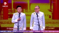 2017安徽卫视春节联欢晚会全程回顾