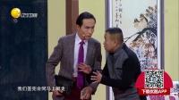 辽宁卫视春节联欢晚会全程回顾