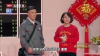 北京卫视春节联欢晚会全程回顾