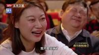 郭冬临孙桂田 最新小品大全《取钱》