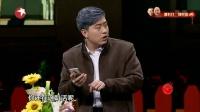 刘亮、白鸽《好久不见》 2017新春大联欢 20170128 高清版