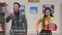 笑傲东方春节特别节目 170129