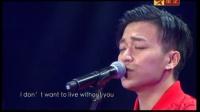 中国新歌声香港演唱会全程回顾