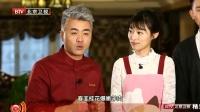 演员李浩轩的功夫大餐 170212