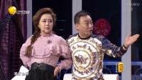 欢乐饭米粒儿20170213 高清
