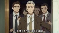 第08话 昭和元禄落语心中 第二季