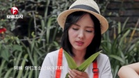 汪聪程小蒙青城山之旅 06