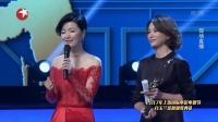 第23届上海电视节白玉兰奖颁奖典礼全程回顾