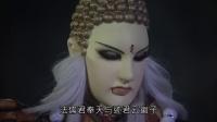 霹雳天命之仙魔鏖锋II斩魔录第59章  万劫不复 3