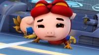 《猪猪侠之超星萌宠3》第1集-铁拳虎重生
