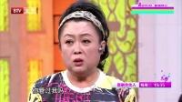 喜剧人何云伟与麻花团队 171024
