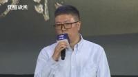 苏晓 张晓波 张为为 宋祖儿:谈《九州缥缈录》