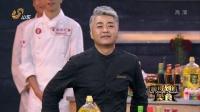 黄国伦开嗓厨房秒变演唱会