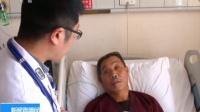 河南郑州:患者脑出血自行离院 医生多方寻人 171128