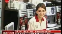"""周杰伦首度执导广告片 大方邀请""""J女郎"""""""