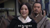 大秦帝国之崛起 01