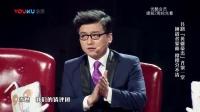 第07期:会员版 黄晓明李玟演双簧