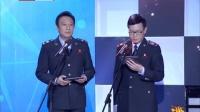 2017年BTV诚信北京   晚会全程回顾