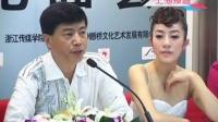原创音乐剧《断桥》登入上海 与《白蛇传》产生爱情共鸣 110927