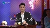 张召忠讲述海军航母历史 171021
