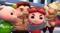 《猪猪侠之超星萌宠3》第35集-主舰核心