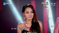 中国好声音第二季 130830