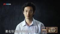徐克 王中磊《电影江湖》