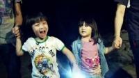 《爸爸去哪兒》同名主題曲45秒MV