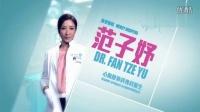 《On Call 36小时 Ⅱ》宣传片7